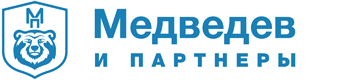 Медведев и Партнеры