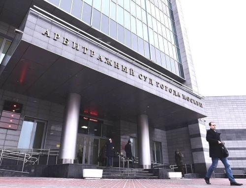 Подача документов в арбитражный суд