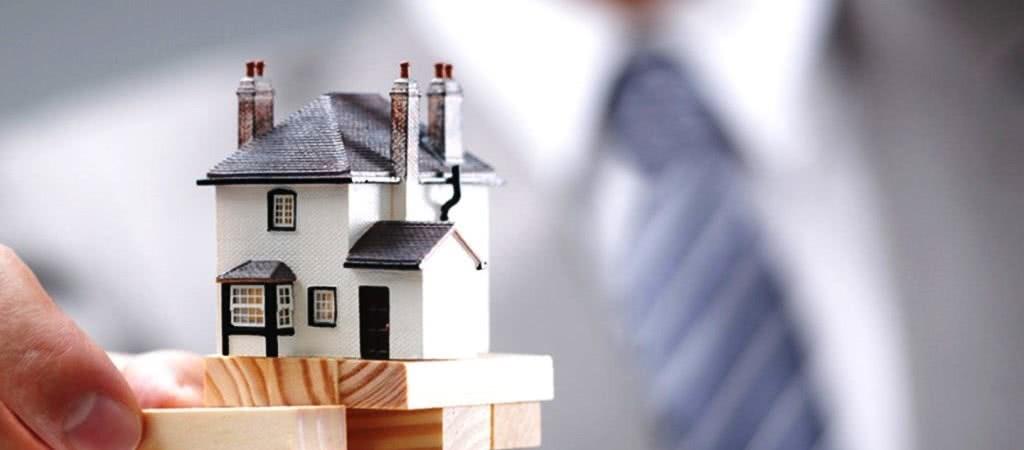 налог для коммерческой недвижимости